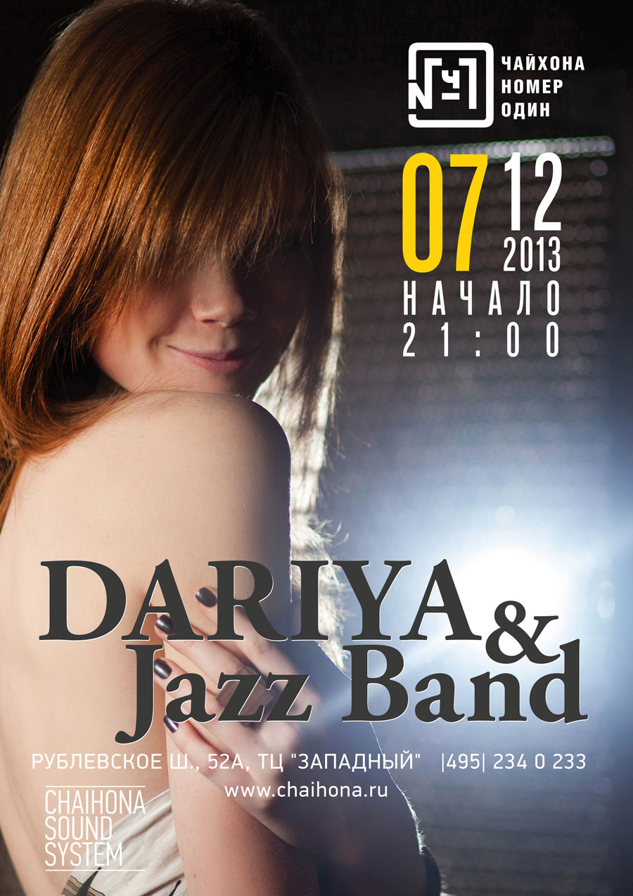 A1_dariya_jazzband_07_12